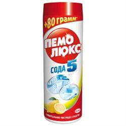 Пемолюкс Чистящее средство Лимон Сода 5 480 г - фото 7525