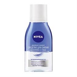 Nivea Средство для удаления макияжа с глаз Двойной эффект 125 мл - фото 7573