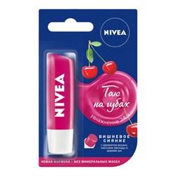 Nivea Бальзам для губ Фруктовое сияние с ароматом вишни 4,8 г - фото 7690
