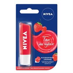 Nivea Бальзам для губ Фруктовое сияние с ароматом клубники 4,8 г - фото 7691