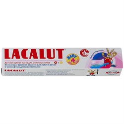 Lacalut Зубная паста детская Baby до 4 лет 50 мл - фото 7742