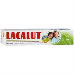 Lacalut Зубная паста детская Kids от 4 до 8 лет 50 мл - фото 7747