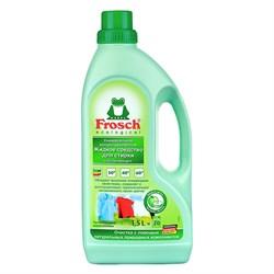 Frosch Универсальное концентрированное жидкое средство для стирки 1,5 л - фото 7759