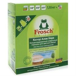 Frosch Стиральный порошок для цветного белья Колор Алоэ Вера 1,35 кг - фото 7762