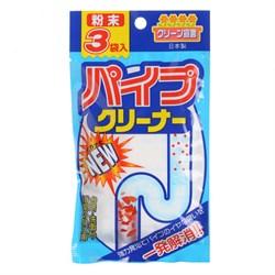 Nagara Средство для чистки труб 20 г * 3 в пакете - фото 7821
