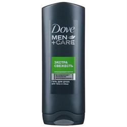 Dove Гель для душа Экстрасвежесть мужской 250 мл - фото 8051