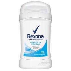 Rexona Антиперспирант Легкость хлопка стик женский 40 мл - фото 8095
