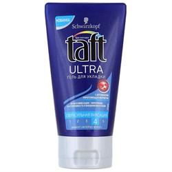Taft Гель для укладки Ultra сверхсильная фиксация 150 мл - фото 8348