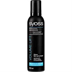 Syoss Volume Lift Мусс для укладки Объем экстрасильная фиксация 250 мл - фото 8401