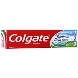 Colgate Зубная паста Тройное действие Натуральная мята 50 мл - фото 8465