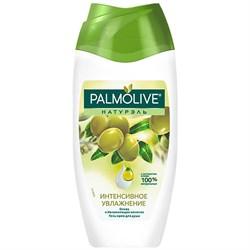 Palmolive Гель-крем для душа Натурэль Интенсивное увлажнение Олива и увлажняющее молочко 250 мл - фото 8495