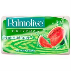 Palmolive Мыло Натурэль Освежающее Летний Арбуз 90 г - фото 8497