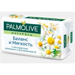 Palmolive Мыло Натурэль Баланс и Мягкость 90 г - фото 8499