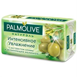 Palmolive Мыло Натурэль Интенсивное увлажнение  90 г - фото 8500