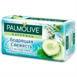Palmolive Мыло Натурэль Бодрящая свежесть  90 г - фото 8502