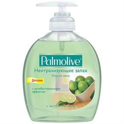 Palmolive Жидкое мыло для мытья рук на кухне Нейтрализующее Запах 300 мл - фото 8518