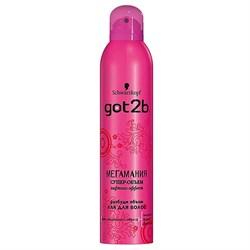 got2b Лак для волос Мегамания 300 мл - фото 8615