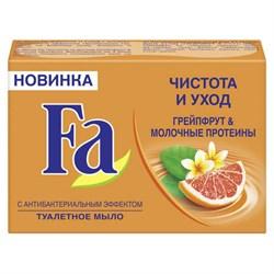 Fa Мыло Чистота и Уход Грейпфрут и Молочные протеины 90 г - фото 8640