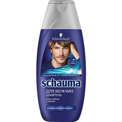 Schauma Шампунь Для мужчин с хмелем 225 мл - фото 8689