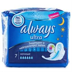 Always Ultra Гигиенические прокладки Night 7 шт ароматизированные с крылышками - фото 9082