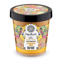 Crazy desserts Bio-скраб для тела Соленый мёд подтягивающий Natura Siberica 450 мл - фото 9898