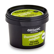 Organic kitchen Полирующий скраб для лица Фисташковая мафия 100 мл