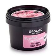 Organic kitchen Очищающий скраб для тела Розовая мочалка 100 мл