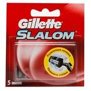 Gillette Slalom Cменные кассеты для бритья 5 шт