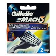 Gillette Mach3 Cменные кассеты для бритья 2 шт