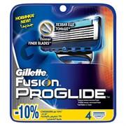 Gillette Fusion Proglide Сменные кассеты для бритья 4 шт
