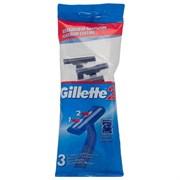 Gilette 2 Бритвы одноразовые 3 шт