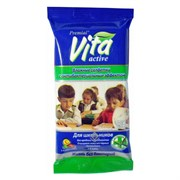 Premial Влажные салфетки антибактериальные для школьников 15 шт