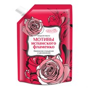 Жидкое мыло Вестар Мотивы испанского фламенко 800 мл