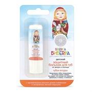 Siberica Бибеrika Детский защитный бальзам для губ от ветра и солнца Губки-ягодки 4 г