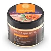 Натура Камчатка Маска для волос Шелковое золото Питание и идеальное сияние волос Natura Siberica 300 мл