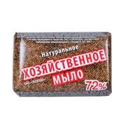 Свобода Мыло Хозяйственное 72% 150 г