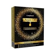 Compliment Argan Oil Набор №1031 Крем для лица 50 мл + Крем-сыворотка для рук и ногтей 50 мл + Эликсир для глаз 25 мл