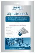 Shary Моделирующая альгинатная маска для лица, шеи и области декольте Экспресс-увлажнение Гиалуроновая кислота и Бетаин 28 г