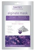 Shary Моделирующая альгинатная маска для лица, шеи и области декольте Контурная подтяжка Коллаген и Аденозин 28 г