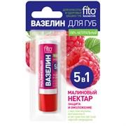 Фитокосметик Вазелин для губ Малиновый нектар защита и омоложение 4,5 г