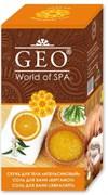 GEO Набор №331 Апельсин Скраб для тела 300 мл + Соль для ванны 2*100 мл