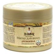 Рецепты бабушки Агафьи Маска Дрожжевая для роста волос 300 мл