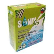 SonixBio Универсальный биологический очиститель накипи для посудомоечных и стиральных машин 250 г