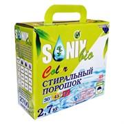 SonixBio Color Универсальный концентрированный стиральный порошок для цветного белья  в коробке с ручкой  48 стирок 2,7 кг