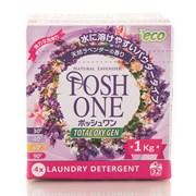 Posh One Стиральный порошок для цветного белья Лаванда 1 кг