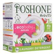 Posh One Стиральный порошок для детских и деликатных тканей 1 кг