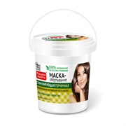 Фитокосметик Маска для волос Стимулирующая горчичная 155 мл