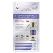 Estelare Сыворотка-пилинг для лица Идеальный цвет кожи 2 г х 4 шт