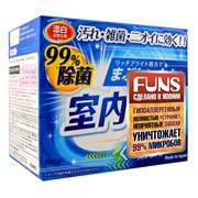Funs Порошок стиральный для чистоты вещей и сушки белья в помещении 900 г