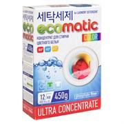 Ecomatic Стиральный порошок для цветного белья 450 г